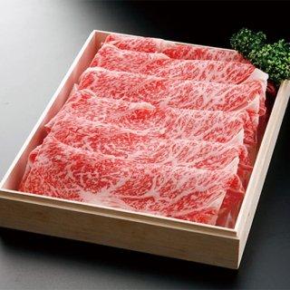 三代目厳選 常陸牛 極味 ロース(すき焼き) 600g
