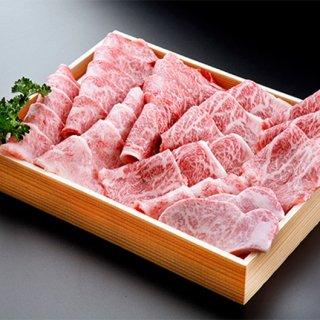 三代目厳選 常陸牛 極味 焼肉セット(霜降り・赤身) 800g
