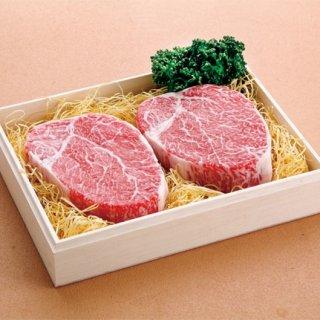 三代目厳選 常陸牛 極味シャトーブリアンステーキ 180g×2枚