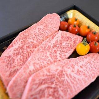 三代目厳選 常陸牛 極味イチボステーキ 150g×3枚