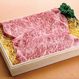 三代目厳選 常陸牛 極味サーロインステーキ 220g×3枚