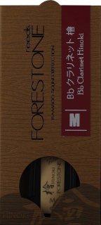 【特価&送料無料キャンペーン!!】FORESTONE(フォレストーン) B♭クラリネット用リード 檜(ヒノキ)
