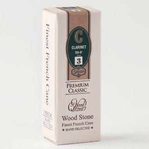 Wood Stone ウッドストーン B♭クラリネットリード  プレミアムクラシック