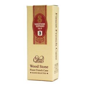 Wood Stone ウッドストーン ソプラノサックス用リード