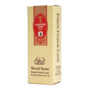 Wood Stone ウッドストーン テナーサックス用リード