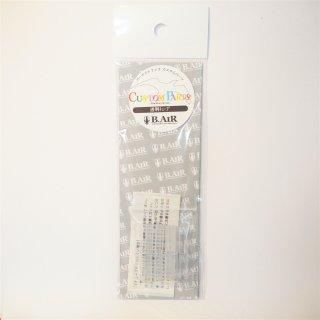B.AIR バードストラップ 透明チューブ(10個入り)