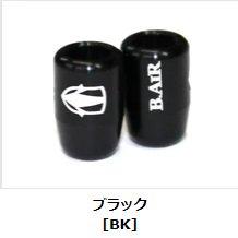 B.AIR バードストラップ ブレードクリンチ 3mm紐用 (10色)