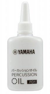 YAMAHA ヤマハ パーカッションオイル PO1