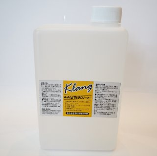 Klang(クラング) マルチクリーナー 詰め替え用 1000ml