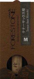 【特価&送料無料キャンペーン!!】FORESTONE(フォレストーン) テナーサックス用リード 檜(ヒノキ)
