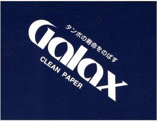 GALAX ギャラックス クリーニングペーパー