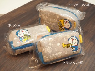 <img class='new_mark_img1' src='https://img.shop-pro.jp/img/new/icons2.gif' style='border:none;display:inline;margin:0px;padding:0px;width:auto;' />I'm Doraemon(アイムドラエモン) マウスピースポーチ (ユーフォニアム用)