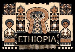 エチオピア イルガチェフェG1 アレガシュ ナチュラル / フレンチロースト