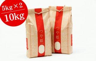 【2020年度産】特別栽培米 つや姫10kg(5kg×2) 大竹屋自家栽培