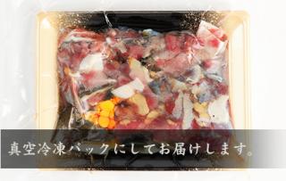 【冷凍】島根県産天然すっぽん300g 鍋用カット済み つゆ2袋付き