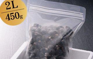 【冷凍チャック付きスタンドパック】宍道湖産大和しじみ特選品 2Lサイズ450g