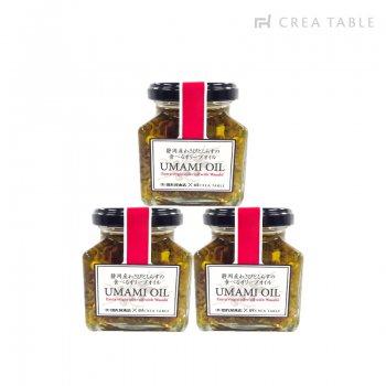 静岡産わさびとしらすの 食べるオリーブオイル UMAMI OIL 120g×3個セット
