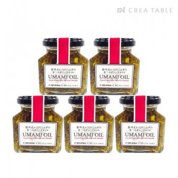静岡産わさびとしらすの 食べるオリーブオイル UMAMI OIL 120g×5個セット