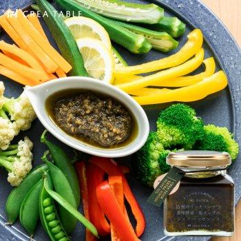 15種のリッチリーフと香味野菜・粉チーズのジェノベーゼ風ソース 120g