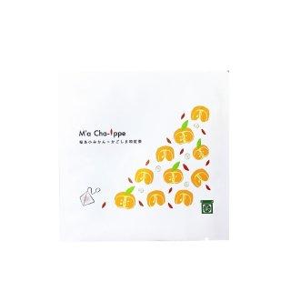 桜島小みかん×かごしま和紅茶