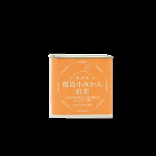 桜島小みかん紅茶(リーフ)