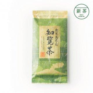 【鹿児島 新茶】<br>知覧茶