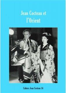 Jean Cocteau et l'Orient