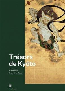 Trésors de Kyôto : trois siècles de création Rinpa