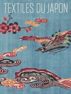 Textiles du Japon : la collection de Thomas Murray