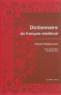 Dictionnaire du français médiéval. 2e tirage