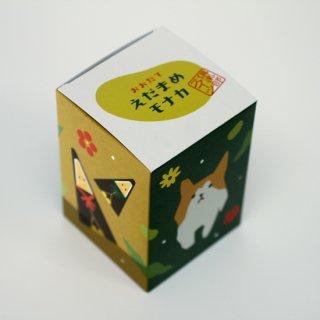 おおだてえだまめモナカ6個入BOX【羽二重餅や生どら焼きの冷凍商品との同梱発送ができません。】