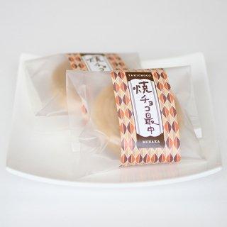 焼きチョコ最中【羽二重餅や生どら焼きの冷凍商品との同梱発送ができません。】