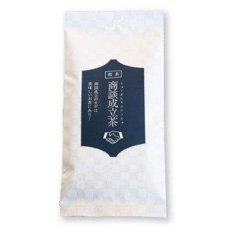 商談成立茶(袋) 100g