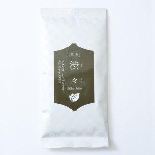 渋々(煎茶) 100g