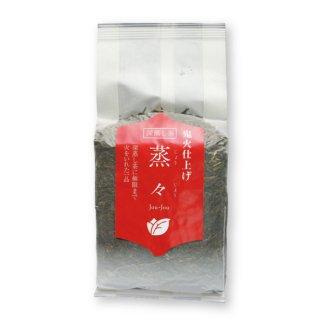 蒸々 鬼火仕立て(深蒸し茶) 300g