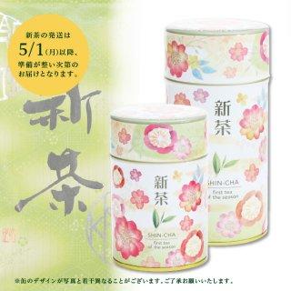 2021 新茶【缶入れ】(100g入り)