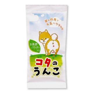 コタのうんこ(お茶炭パウダー入り玉緑茶) 100g