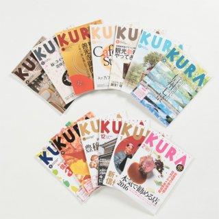 KURA 定期購読お申込み(1年間)
