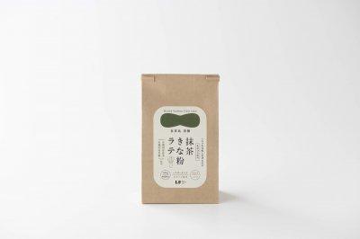 喜界島 黒糖 抹茶きな粉ラテの素 (60g/約12杯分)