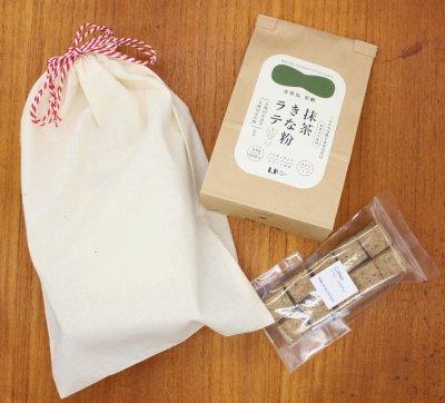 [数量限定ギフト]喜界島黒糖抹茶きな粉ラテの素 +コーヒークッキー(デカフェ)