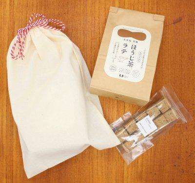 [数量限定ギフト]喜界島黒糖ほうじ茶ラテの素+コーヒークッキー(デカフェ)