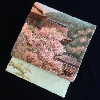 円窓O256*手刺繍!さくら咲く風景画の世界/アンティーク名古屋帯