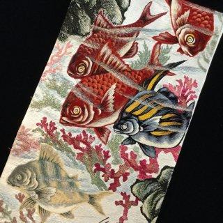 円窓O349*豪華!見事!刺繍の魚たち・夏絽/アンティーク名古屋帯