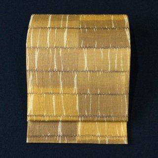 やゝO‐141*板締め絞りの凹凸*袋帯リユース