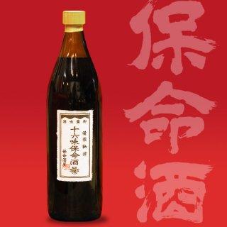 十六味保命酒・ガラスビン900ml
