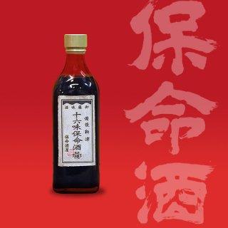 十六味保命酒・ガラスビン500ml