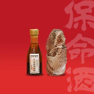 十六味保命酒・ガラスビン180ml