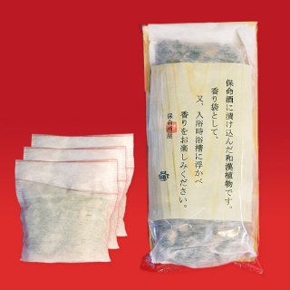 香り袋(3袋入り)