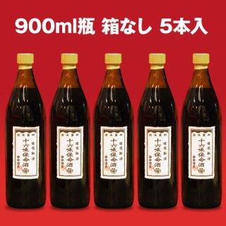 十六味保命酒・ガラスビン900ml(五本入)