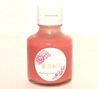 ピンク醤油 華貴婦人 SAKURA
